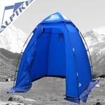 Палатка-душ Alpika Akva