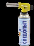 Газовая горелка Следопыт PF-GTP-N03