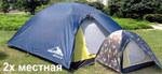 Палатка Alpika Dyna 2